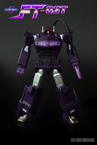 FT-03T Quake Wave