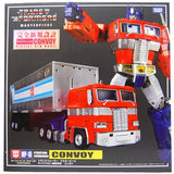 MP-10 Masterpiece Optimus Prime with Trailer (Reissue)