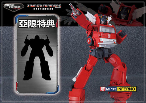 MP-33 Masterpiece Inferno w/ Exclusive Diecast Optimus Prime