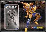 MP-34 Masterpiece Cheetor w/ Exclusive Optimus Primal Mini-figure