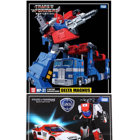 Holiday Bundle: Transformers Masterpiece Diaclone Set - MP-31 Delta Magnus and MP-23 Exhaust