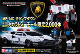 MP-14C Masterpiece Clampdown w/ Collector Coin