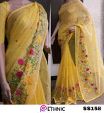 Alia Bhatt Raazi Embroidered pakistani gota georgette saree