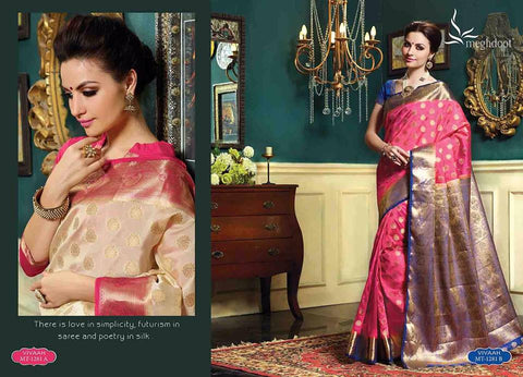 Royal wedding traditional ethnic banarasi silk saree :  shaded pink