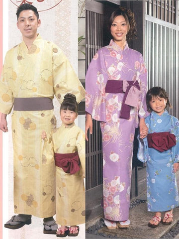 Fluffy Snow (Yellow) & Chrysanthemum (Purple) & Pretty Flower (Blue) Yukata Kimono