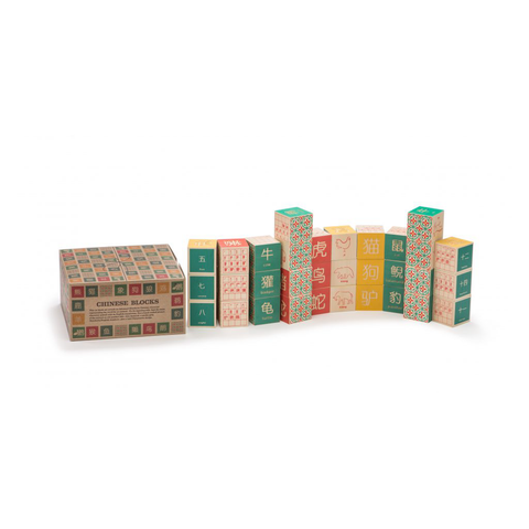 Chinese Character Wooden Blocks