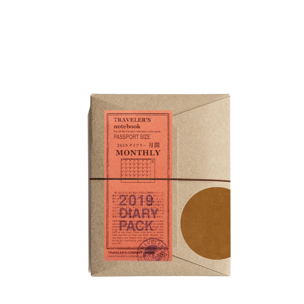 Monthly 2019 Passport
