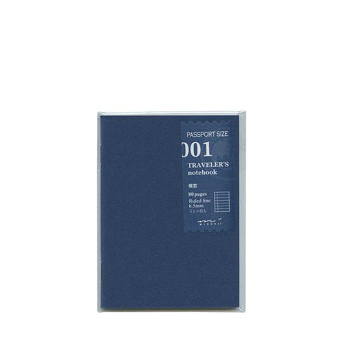 Lined Paper Refill (Passport Size)