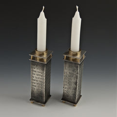 JS 005 Prayer Collection Candle Holders 152-P