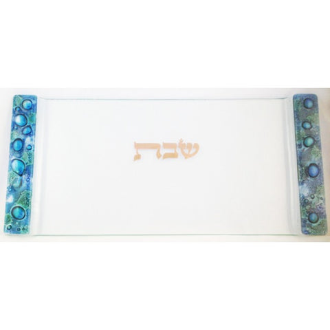 TB 013 Collector's Edition Mediterranean Sea Challah Tray 858L