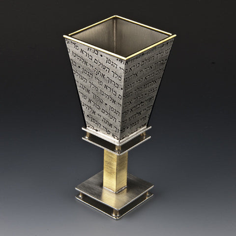 JS 014 Prayer Collection Baruch Kiddush Cup 149-P