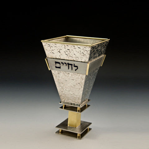 JS 003 L'Chaim Cup 127 (engaving on 1 side only)