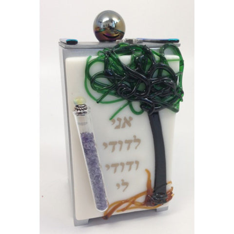 TB 037 Tree of Life Wedding Shards Tzedakah Box 512