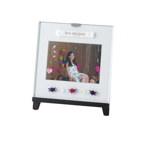 TB 025 Bat Mitzvah Easel Picture Frame FW15