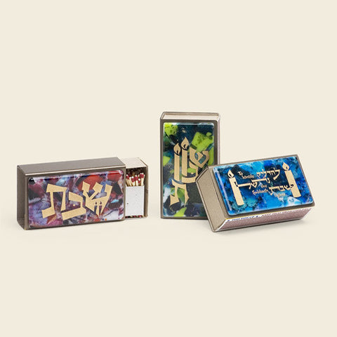 GR 042 Large Shabbat Matchboxes MBK