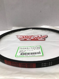 Grasshopper Diesel D1105 &D1305 FAN V BELT, KUBOTA #15393-72530 (short)