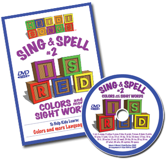 Heidi Songs: Sing & Spell the Sight Words - Volume 2 DVD
