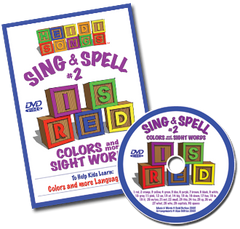 Sing & Spell the Sight Words - Volume 2 Classic DVD