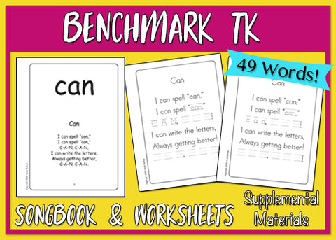 Heidi Songs: Benchmark TK - Songbook & Worksheets