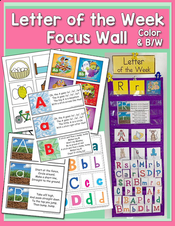 Letter of the Week Focus Wall Set