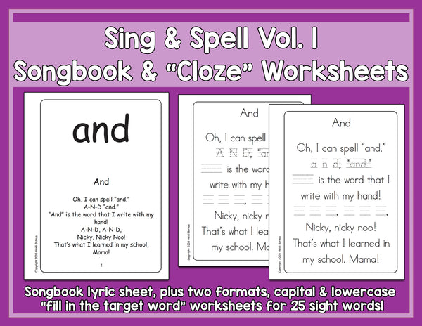 Sight Words 1 - Songbook & Worksheets