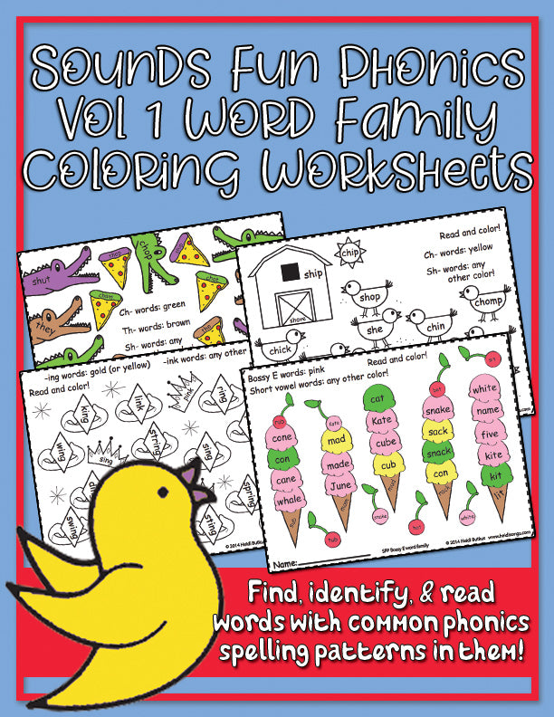 Color by Word Family Worksheets - Sounds Fun Phonics Volume 1