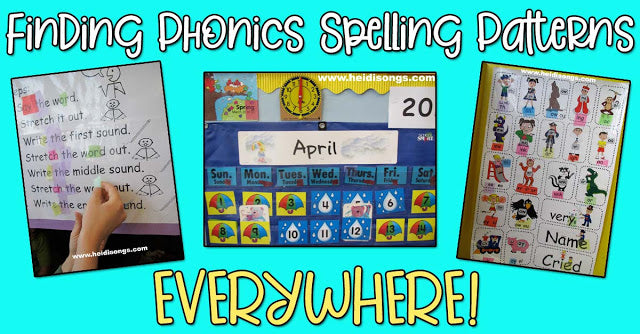 Finding Phonics Spelling Patterns EVERYWHERE!