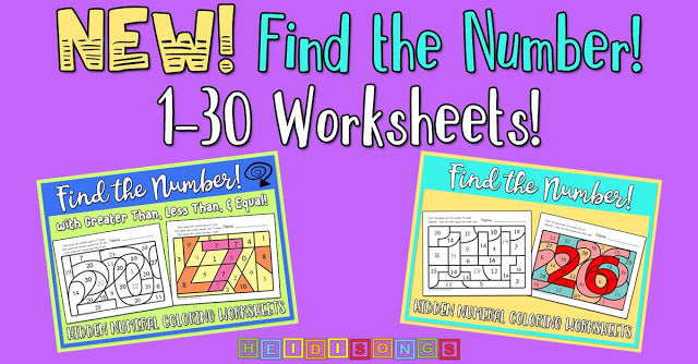 Find the Number! 1-30 Worksheets!