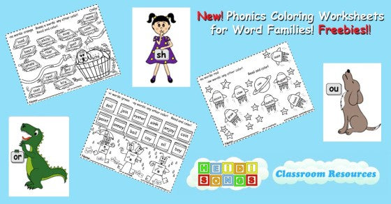 Phonics Coloring Worksheets for Word Families! (Freebies!)