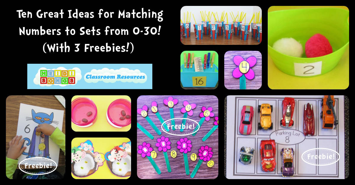 Ten Great Ideas for Matching Sets to Numbers 0-30 (Freebie Alert!)