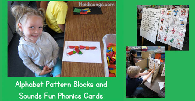 Alphabet Pattern Blocks and Sounds Fun Phonics Cards!