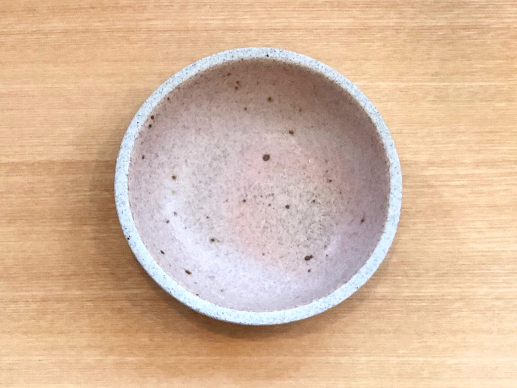Ceramic Speckled Small Dish