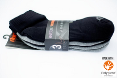 An image showing Reversible Unstinkable Socks from Dude Apparel. Showing three pairs