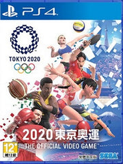 Tokyo Olimpic Games 2020 P4 front cover