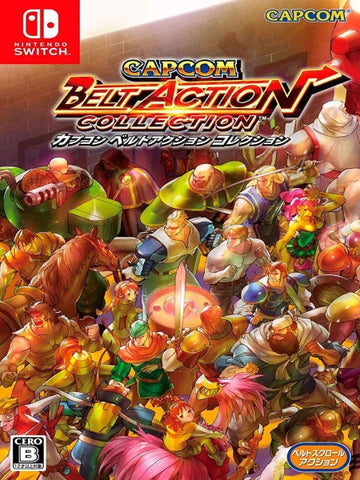 Capcom Belt Action Collection NSW front cover