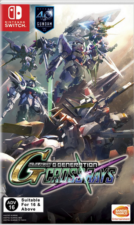 SD-Gundam-G-Generation-Cross-Rays-NSW-bazaar-bazaar