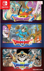 Dragon Quest Trilogy Collection Switch front page