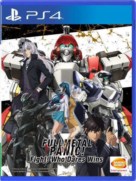 Full Metal Panic Fight Who Dares Wins Day 1 Bonus P4 front cover