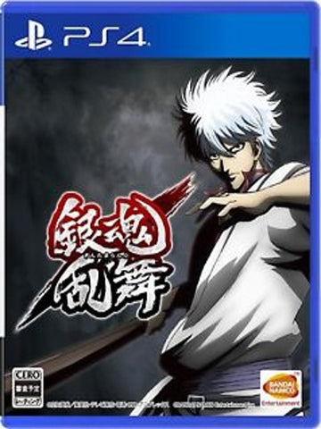 Gintama Rumble Ps4 Cover eng sub
