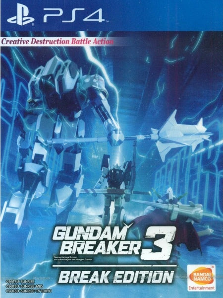 Gundam Breaker 3 Break Edition (English Subtitle) P4 front cover