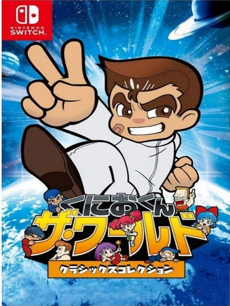 Kunio-Kun The World Collection Nintendo Switch front page