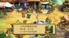 Legend-of-Mana-bazaar-bazaar-com-3
