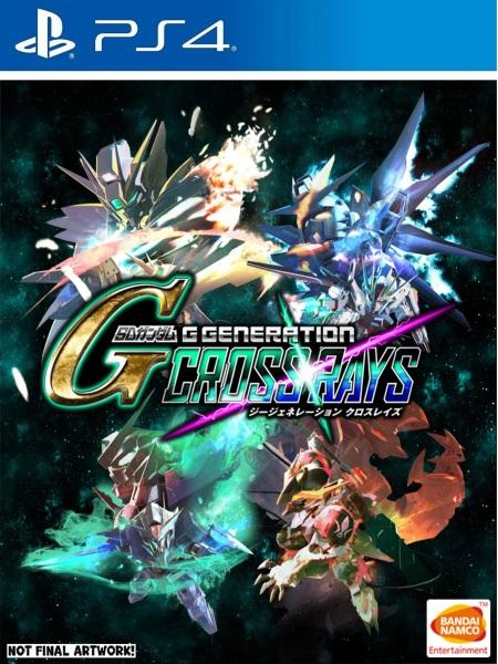 SD Gundam G Generation Cross Rays P4 front cover
