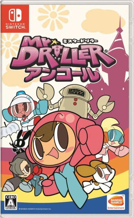 Mr. Driller Encore (Multi-Language) NSW front cover