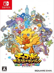 Chocobo's Mystery Dungeon Every Buddy! NSW front cover