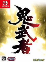 Onimusha: Warlords NSW front cover