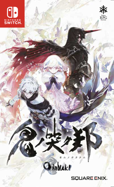Oninaki Multi-Language NSW front cover