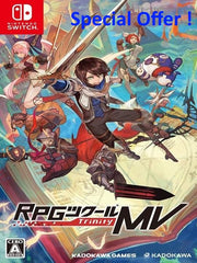 RPG Maker MV Trinity NSW front cover