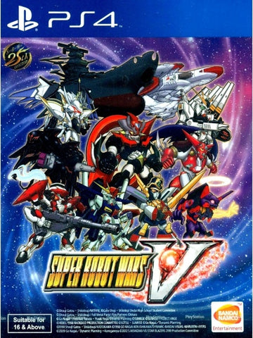 Super Robot Wars V (English Subs) P4 front cover