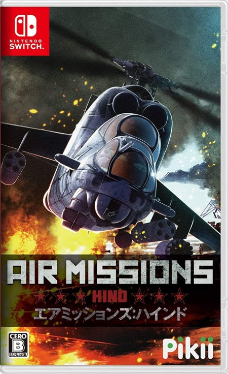 Air Missions: HIND (Multi-Language) NSW front cover